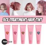 3CE Treatment Hair Tint修護染髮劑