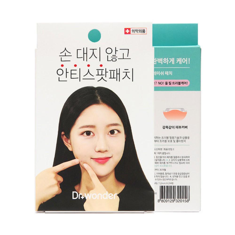 Dr wonder 韓國強力暗瘡貼 60貼 (10/12mm)