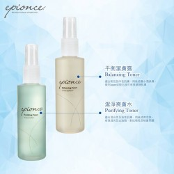 Epionce 潔淨爽膚水 Purifying Toner 120ml