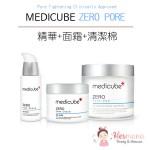 Medicube ZERO優惠套裝