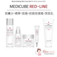 Medicube Red 舒緩抗痘修復5件優惠套裝
