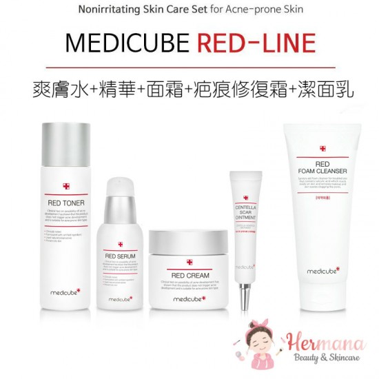 Medicube Red舒緩抗痘修復5件優惠套裝