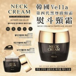 Vella 第四代熨斗頸霜 Neck Cream 50ml