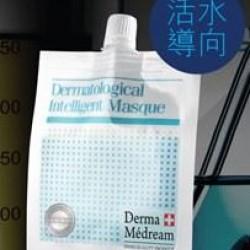 DERMA MEDREAM 冰川水玻尿酸+泛醇活水導向凝膠膜  2017年升級版 30G 10包