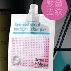 DERMA MEDREAM 葡萄幹細胞滋潤緊緻凝膠膜 2017年升級版 30G 10包