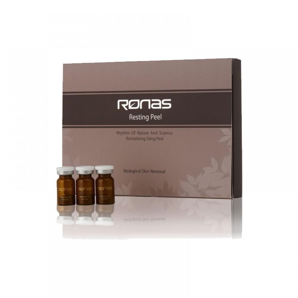 RONAS 海藻矽針1.3g 1支+修復液