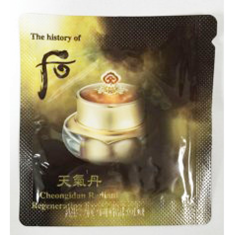 Whoo后 天氣丹 重生眼霜 Radiant Regenerating Eye Cream (試用裝20包)