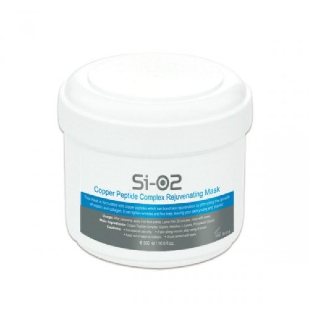SI-O2 藍銅胜肽煥膚面膜 500ml