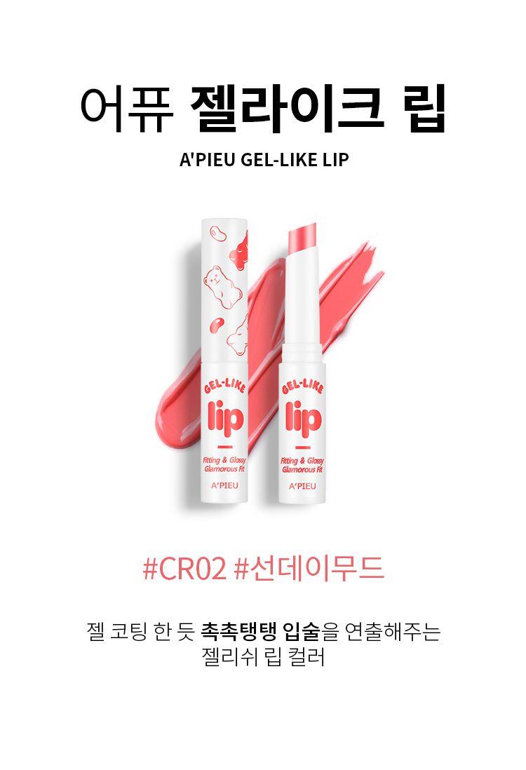 A'pieu Gel-Like Lip唇膏 2g